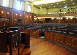 Deputetët e legjislaturës së shtatë